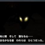 【星のドラゴンクエスト】 幻のボス退治!第8弾 グレイナルへの挑戦